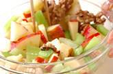 リンゴとクルミのサラダの作り方5