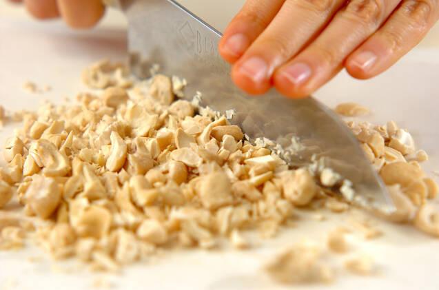 ザクザクチョココーンフレークの作り方の手順1