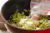ゴーヤと豆腐の炒め物の作り方1