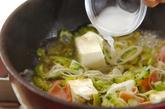 ゴーヤと豆腐の炒め物の作り方2
