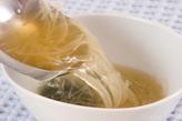 せん切りジャガスープの作り方1