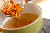 ナメコと豆腐のみそ汁の作り方1
