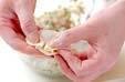 もっちり焼き餃子の作り方11