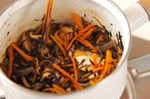 芽ヒジキのナッツ白和えの作り方2