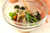 小松菜とモヤシの和え物の作り方3
