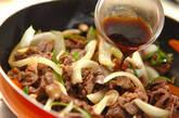 牛肉のソース炒めの作り方8