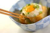揚げ出し豆腐のとろろがけの作り方6