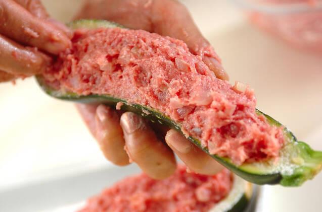 ズッキーニの肉詰め焼きの作り方の手順5