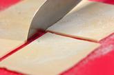 ウインナーパイの作り方1