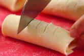 ウインナーパイの作り方2