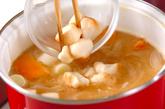 カボチャのみそ汁の作り方2