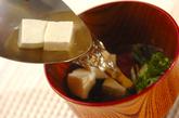 豆腐ととろろ昆布のお吸い物の作り方1