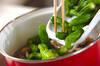 シシトウの煮びたしの作り方の手順5