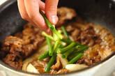 炒め牛肉のせご飯の作り方8