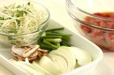 炒め牛肉のせご飯の下準備1