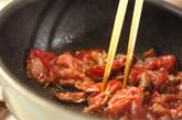 炒め牛肉のせご飯の作り方2