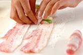 ミョウガの豚肉巻きの作り方1