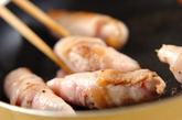 ミョウガの豚肉巻きの作り方2