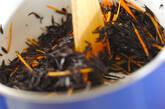 大豆とヒジキの煮物の作り方5