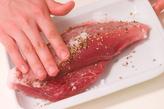 ゆで豚と温野菜の下準備1