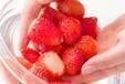 イチゴヨーグルトの作り方の手順1