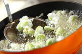 揚げソラ豆の作り方4