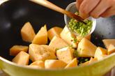 水煮タケノコのピリ辛炒めの作り方1