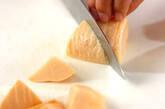 水煮タケノコのピリ辛炒めの下準備1