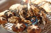 焼きキノコのスープパスタの作り方2