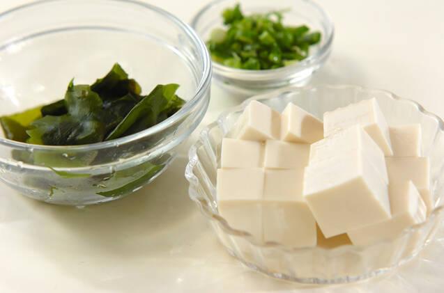 シンプルワカメのスープの作り方の手順1