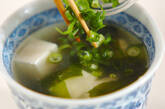 シンプルワカメのスープの作り方4