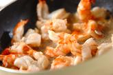 エビのエスニック炒めの作り方1