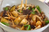 キノコのオイスターソース炒めの作り方5
