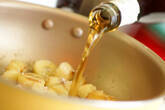 ヨーグルト・焼きバナナソースの作り方3