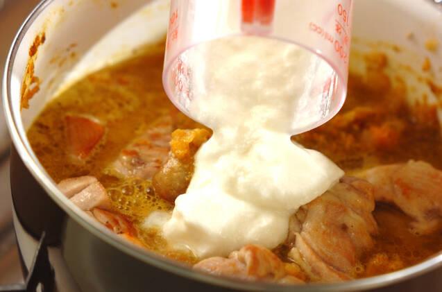 チキンカレーの作り方の手順11