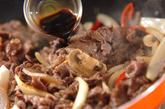 牛肉のウスターソース炒めの作り方4