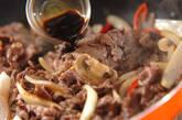 牛肉のウスターソース炒めの作り方9
