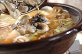 カキの卵雑炊の作り方7