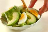 ザーサイドレッシングのアボカドサラダの作り方1