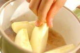 リンゴの甘煮デザートの作り方1