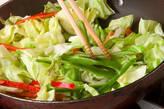 牛肉の牡蠣ソース炒めの作り方6