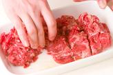 牛肉の牡蠣ソース炒めの下準備1