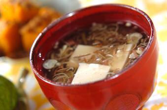 ゴマ豆腐の冷汁