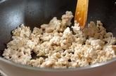 キャベツとひき肉の炒め物の作り方1