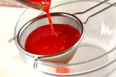 イチゴのムースの作り方2