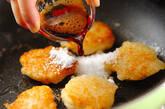 もちもちジャガイモの作り方6