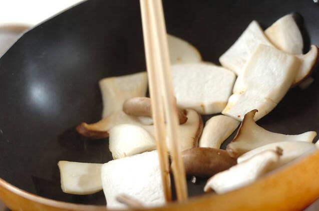 エリンギと油揚げのポン酢和えの作り方の手順3