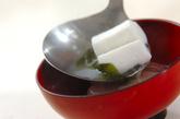 ハンペンのスープの作り方2