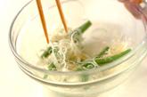 サヤインゲンの中華和えの作り方2