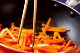 クジョルパン風オードブルの作り方12